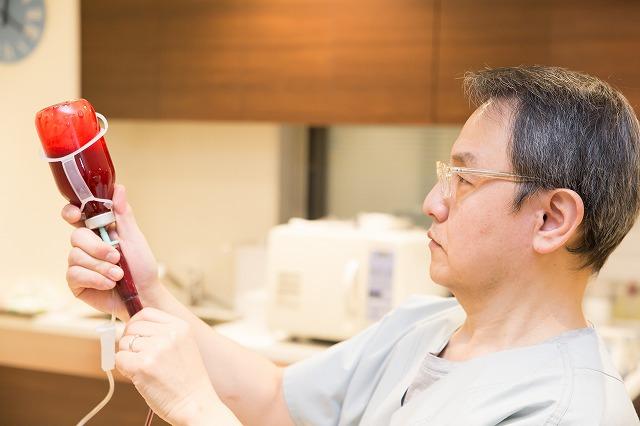血液オゾン療法